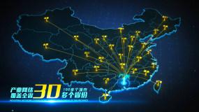 多款科技連線中國地圖AE模板