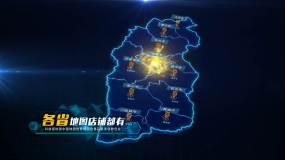 標準地圖山西地圖中國地圖世界地圖輻射覆蓋AE模板