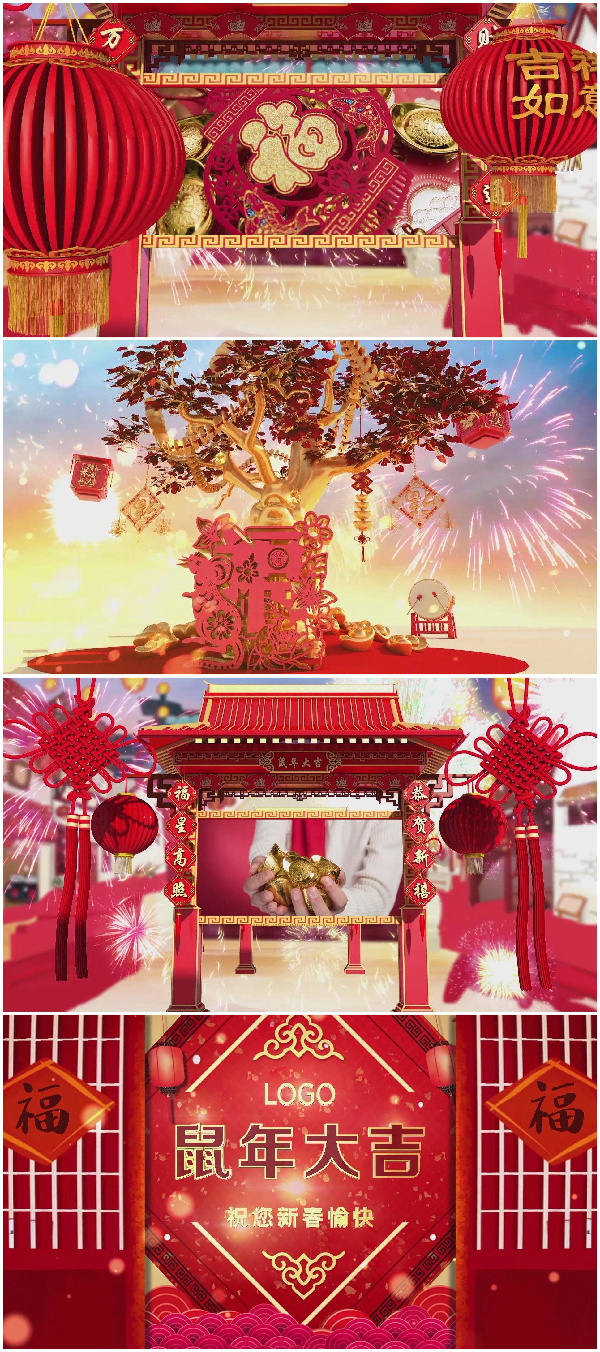 原創發財樹開場喜慶新年AE模板