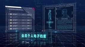 #會員個人電子檔案信息圖表AE模板