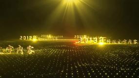 原創金色粒子時間線歷程企業發展模板AE模板