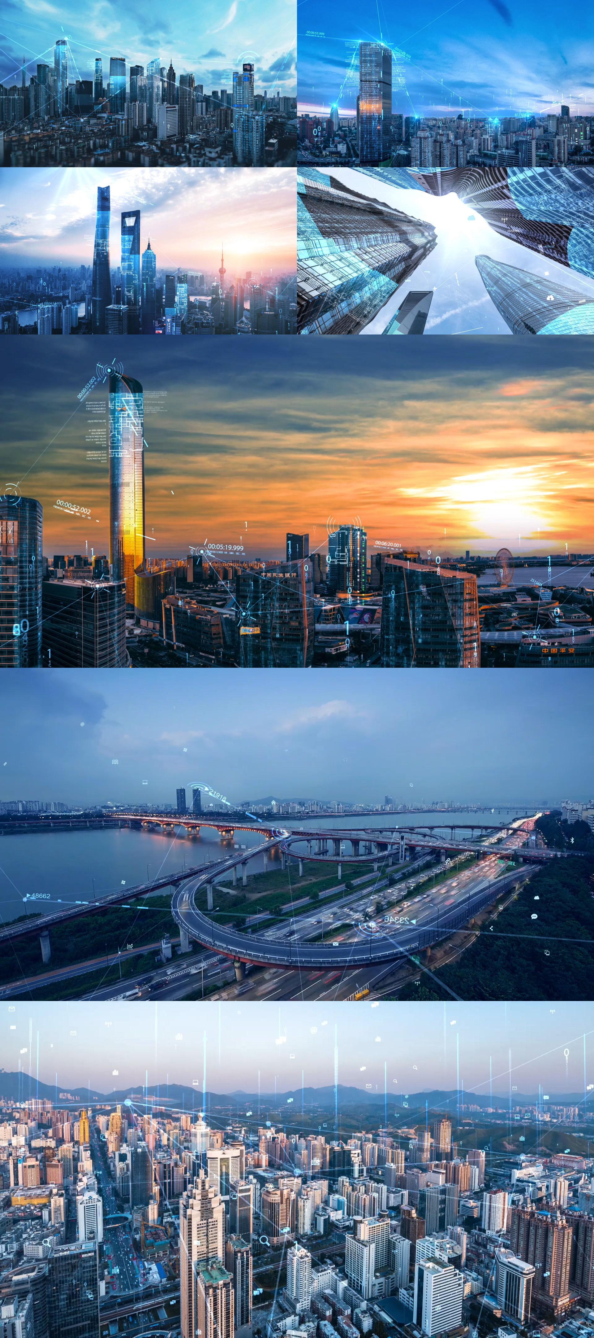 互联网5G智慧科技城市