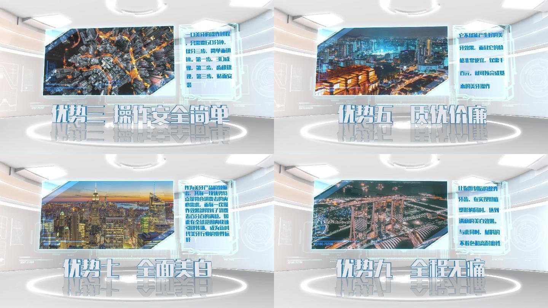 未来科技医疗AE模板