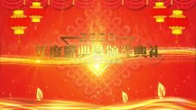 金色大氣企業年會頒獎AE模板AE模板