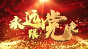 党政五四青年节共青团AE通用模版AE模板