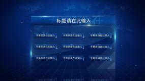 企业公司集团机构科技蓝色字幕板AE模板