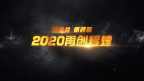大氣E3D年會開場視頻素材【含人聲】視頻素材