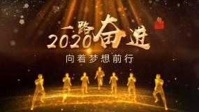 2020永利官网网址年会片头Premiere模板Pr模板