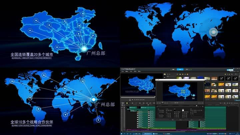 MB009科技连线地图辐射中国