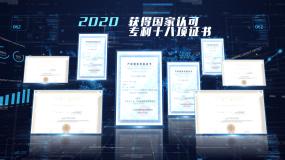 科技证书文字图片展示包装AE模板