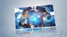 原创科技简洁照片展示AE模板