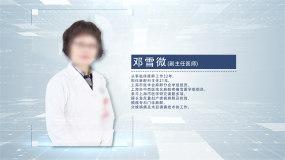 人物介绍人物简介医院介绍专家简介AE模板