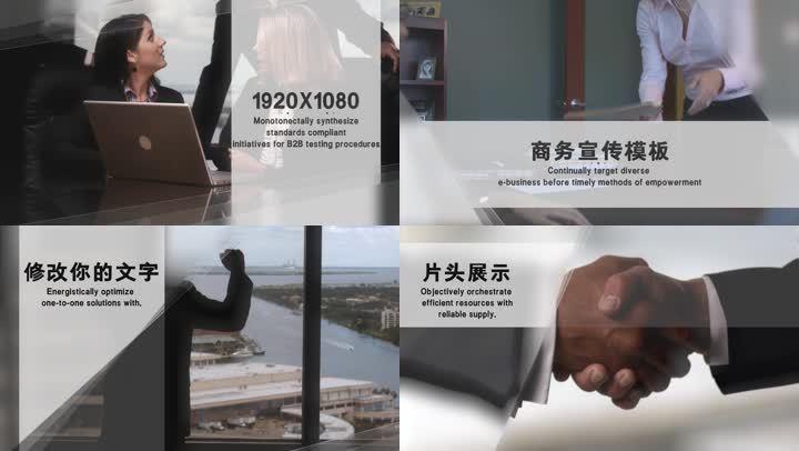 prcc2018簡潔商務宣傳