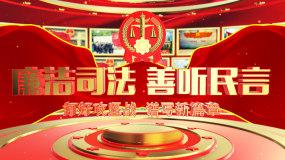 党政法院法制宣传片头(E3D)AE模板