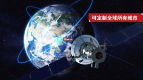 上海主城上海地图太空到上海AE模板