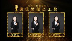 4k企业年会颁奖典礼人物介绍AE模板AE模板