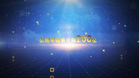 科技企业大气金色标题字幕文字AE模板