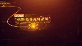 年会永利官网时间线科技大事记荣誉字幕AE模板
