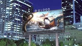 3)企业宣传广告牌AE模板