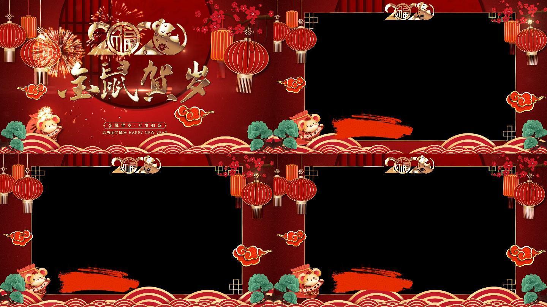 2020简约大气春节喜庆通道边框