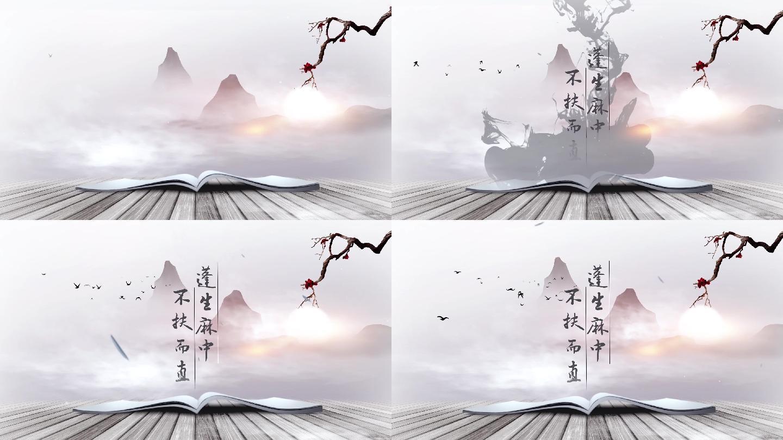 中国风文字展示