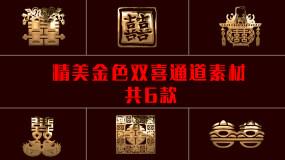 中国风喜庆金色双喜视频素材视频素材包