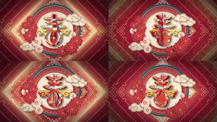 春节舞台大屏