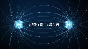 【源文件】万物互联互通物联网链接1AE模板