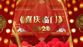 《喜庆临门》歌曲配乐舞台背景素材视频素材