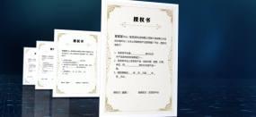 科技蓝色文件展示AE模板