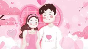 粉色浪漫情人节卡通爱心AE模板AE模板