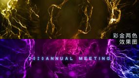 4K抽象粒子背景(含彩金兩色)視頻素材