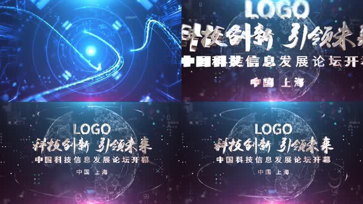 Logo演绎人工智能科技企业金属字17
