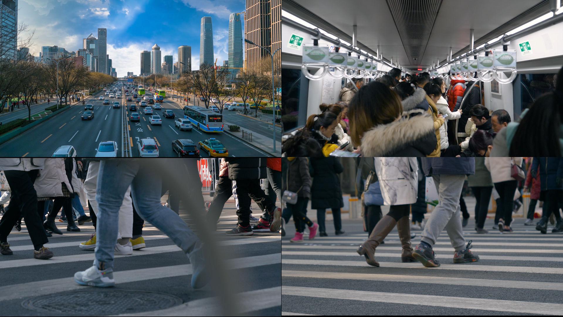 【原创】4k城市人流车流地铁站脚步