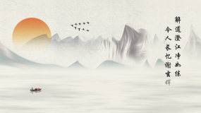 中国风古诗词大屏幕视频AE模板AE模板
