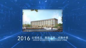 蓝色科技图文展示AE模板