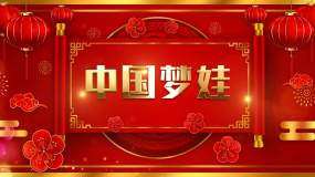《中国梦娃》歌曲配乐视频素材视频素材