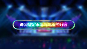 【原创】李克勤-护花使者-歌词AE模板AE模板