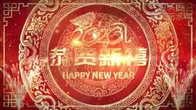 2020鼠年剪纸喜庆春节晚会开场片头视频视频素材包