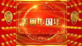 《美丽中国年》配乐歌曲视频素材视频素材