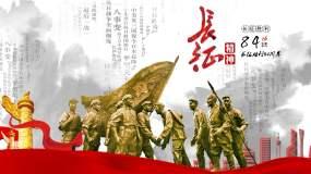 红军长征视频素材