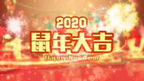 2020鼠年春节片头05X9会声会影模板