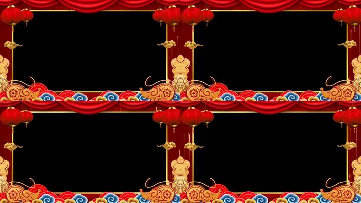 【原创】2020鼠年春节祝福边框E