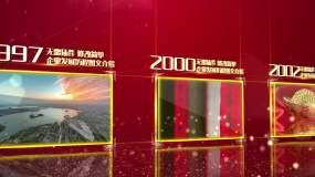 紅色發展歷程圖文展示1AE模板