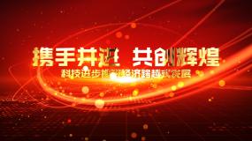 原创—红色标题党政机关数据管理展示AE模板