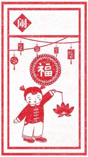 元宵佳节祝福视频视频素材