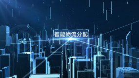 【源文件】智慧互联5G城市穿梭3AE模板