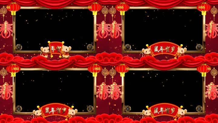 鼠年春节拜年祝福边框(透明通道)
