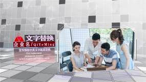 企业简洁商务宣传图文展示模板AE模板