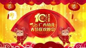 喜庆热闹少儿春节联欢晚会背景hht视频素材包